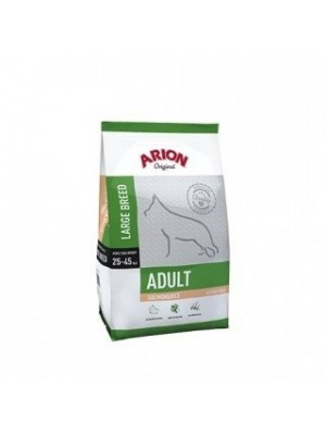 Arion Original Large Salmon Rice